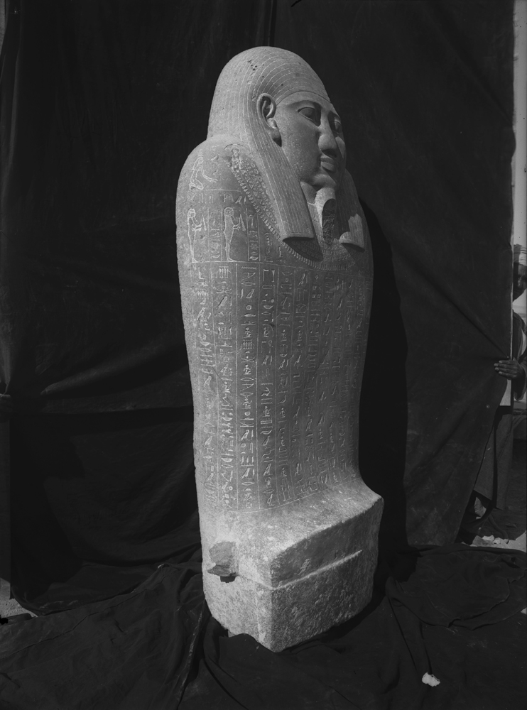 Object(s) photograph: Site: Giza; view: G 7757