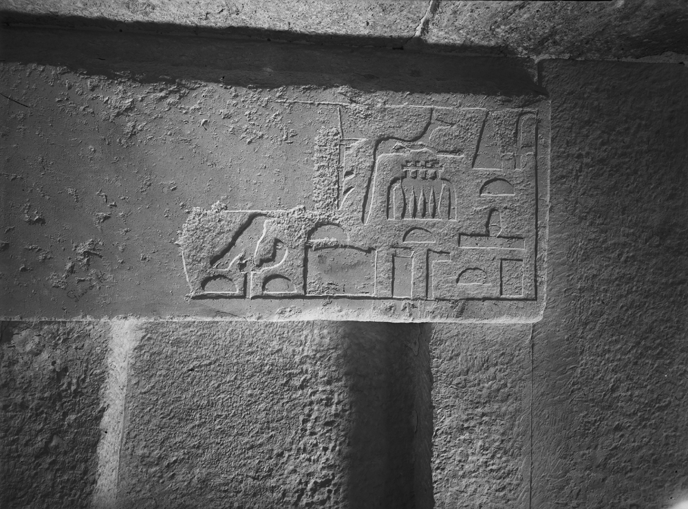 Western Cemetery: Site: Giza; View: G 2140