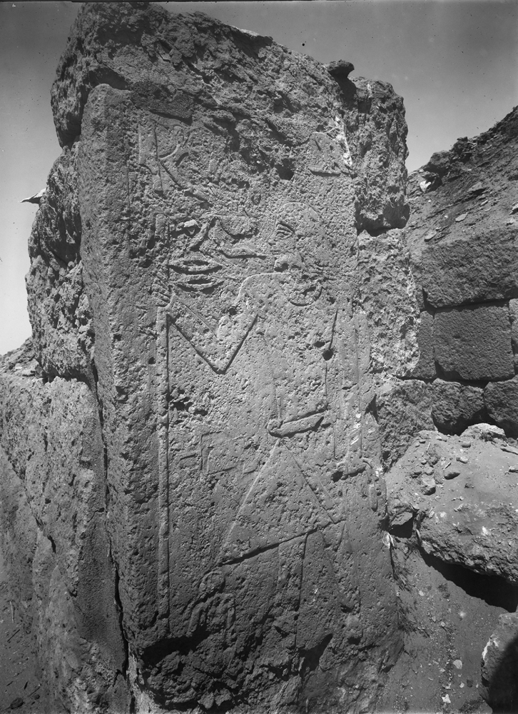 Western Cemetery: Site: Giza; View: G 1313