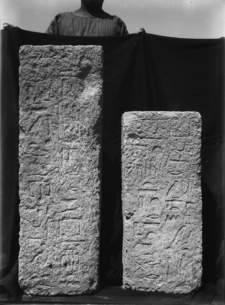 Object(s) photograph: Site: Giza; view: G 2222