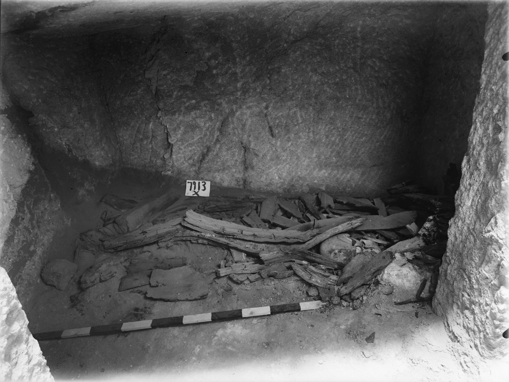 Eastern Cemetery: Site: Giza; View: G 7935