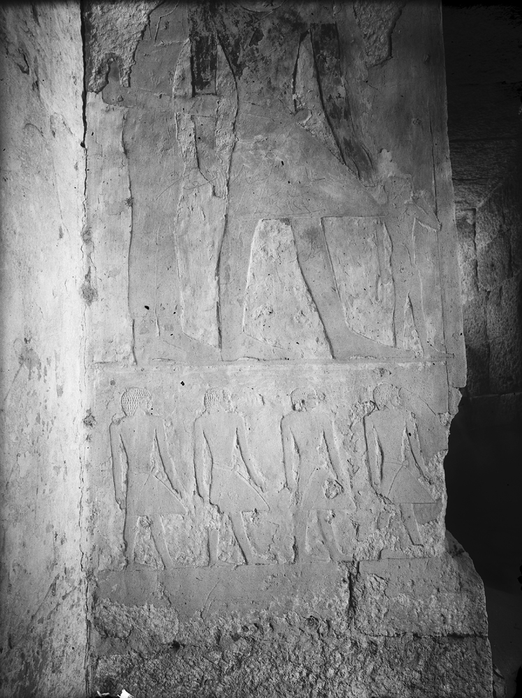 Western Cemetery: Site: Giza; View: G 1151