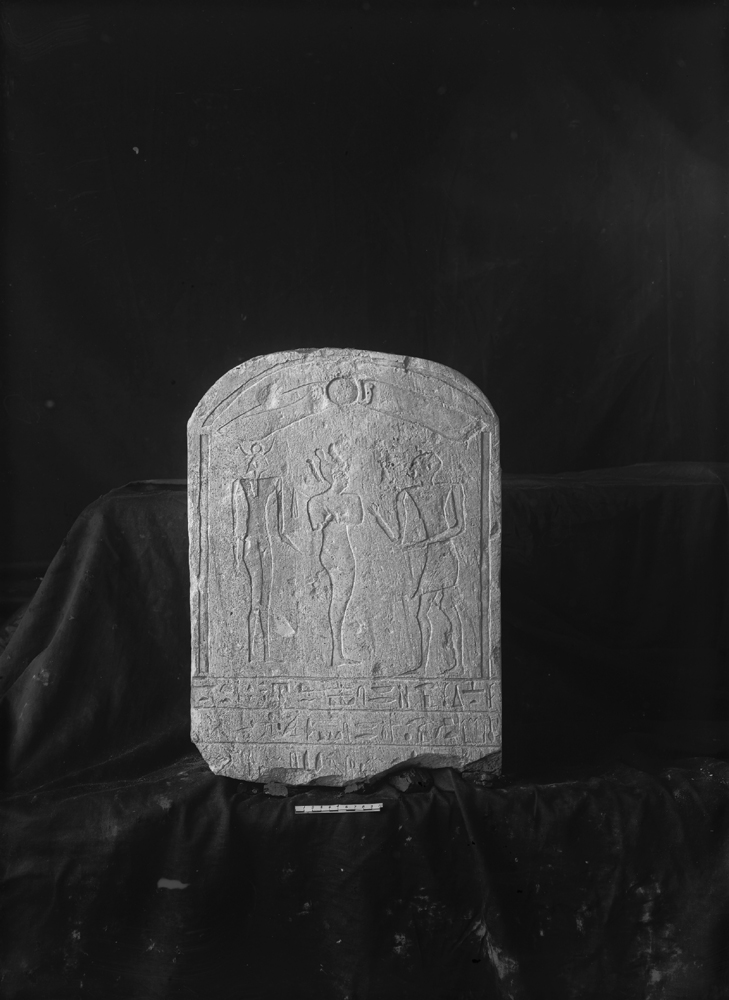 Object(s) photograph: Site: Giza; view: G 7767