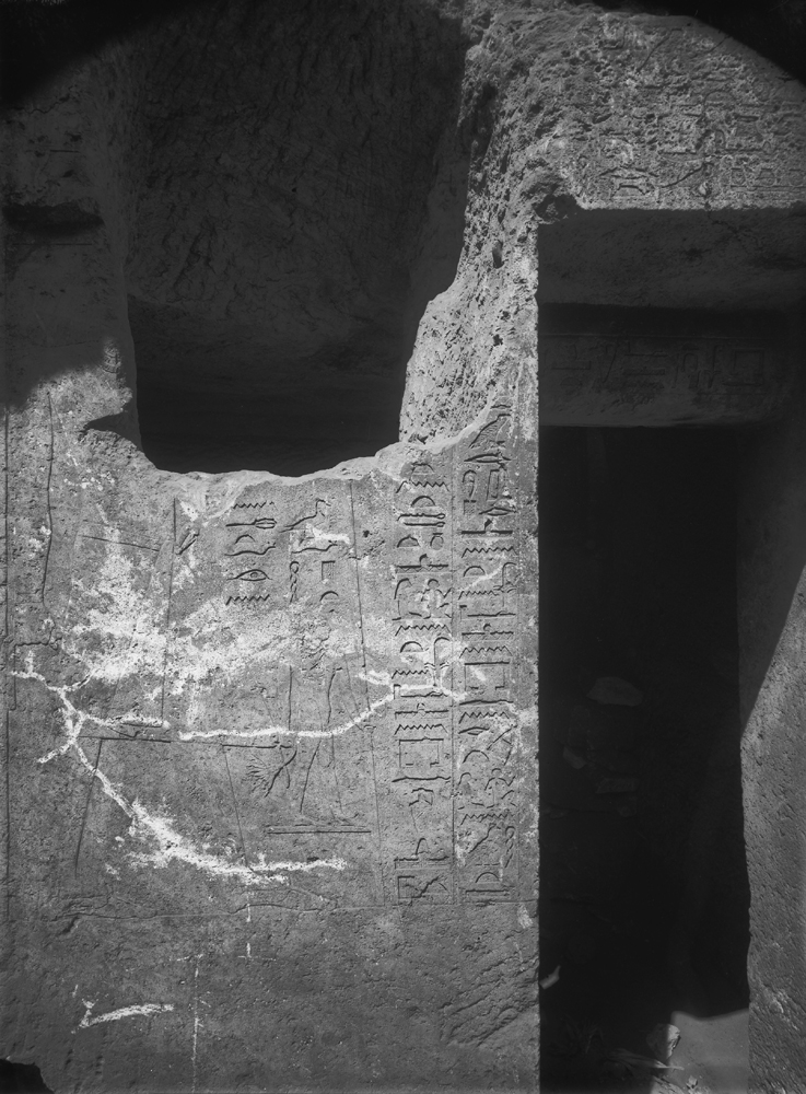 Eastern Cemetery: Site: Giza; View: Service tomb 8