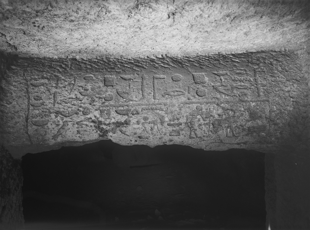 Eastern Cemetery: Site: Giza; View: Service tomb 2