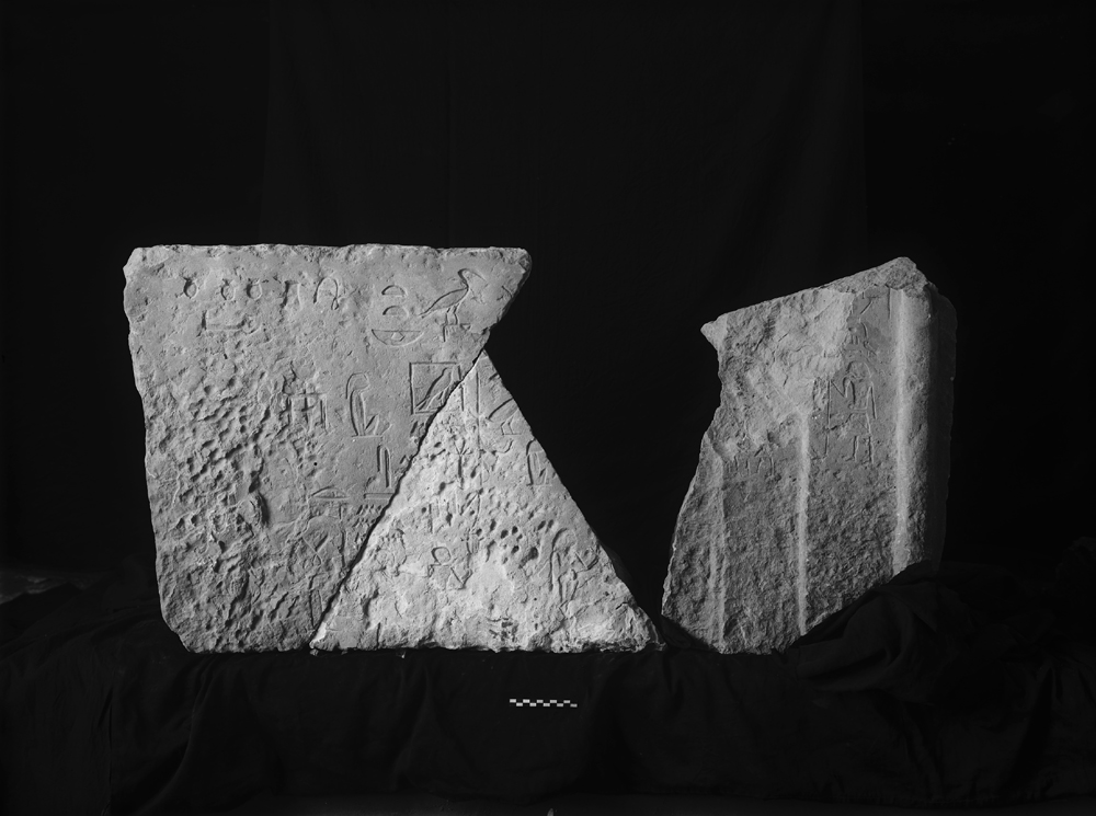 Object(s) photograph: Site: Giza; view: G 2360, G 2362