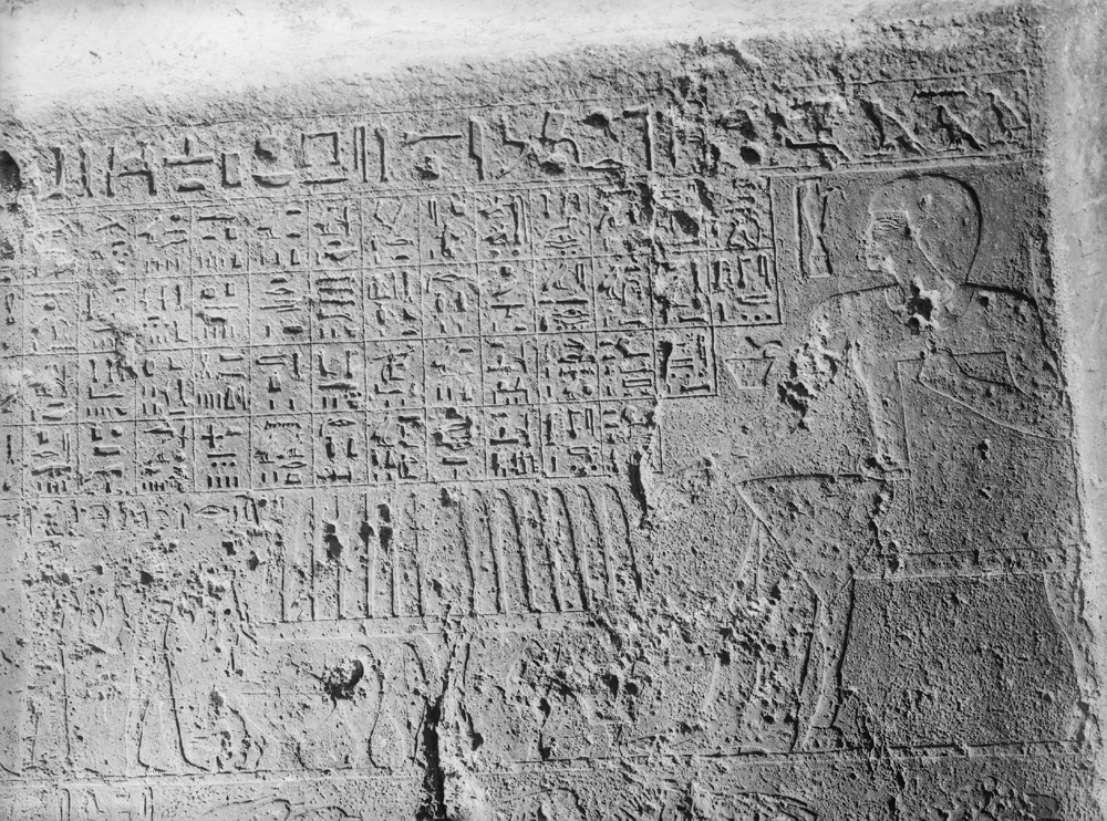 Eastern Cemetery: Site: Giza; View: Lepsius 64