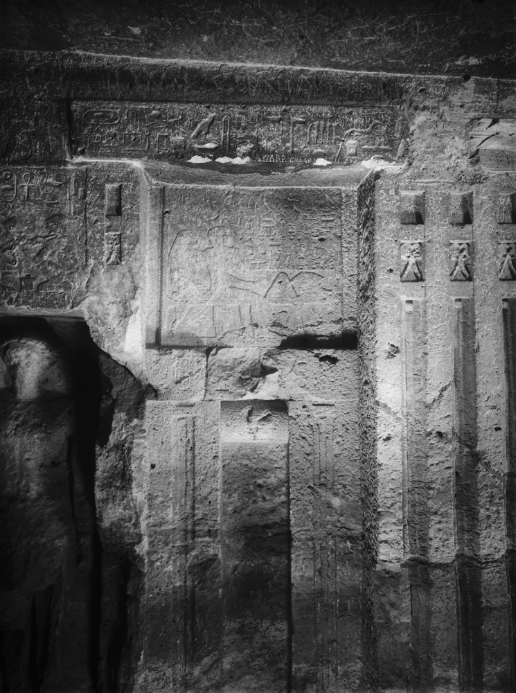 Eastern Cemetery: Site: Giza; View: G 7948