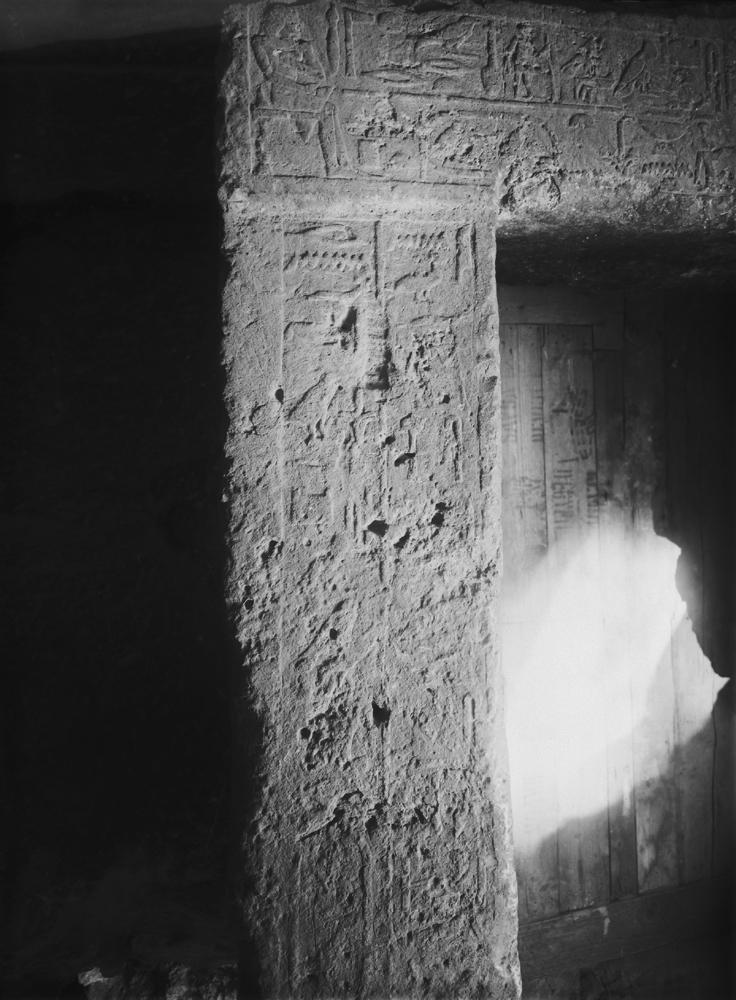 Eastern Cemetery: Site: Giza; View: Lepsius 76