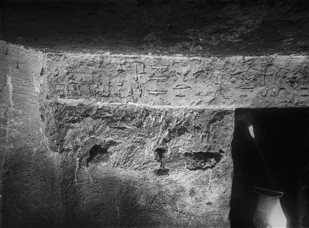 Eastern Cemetery: Site: Giza; View: Lepsius 77