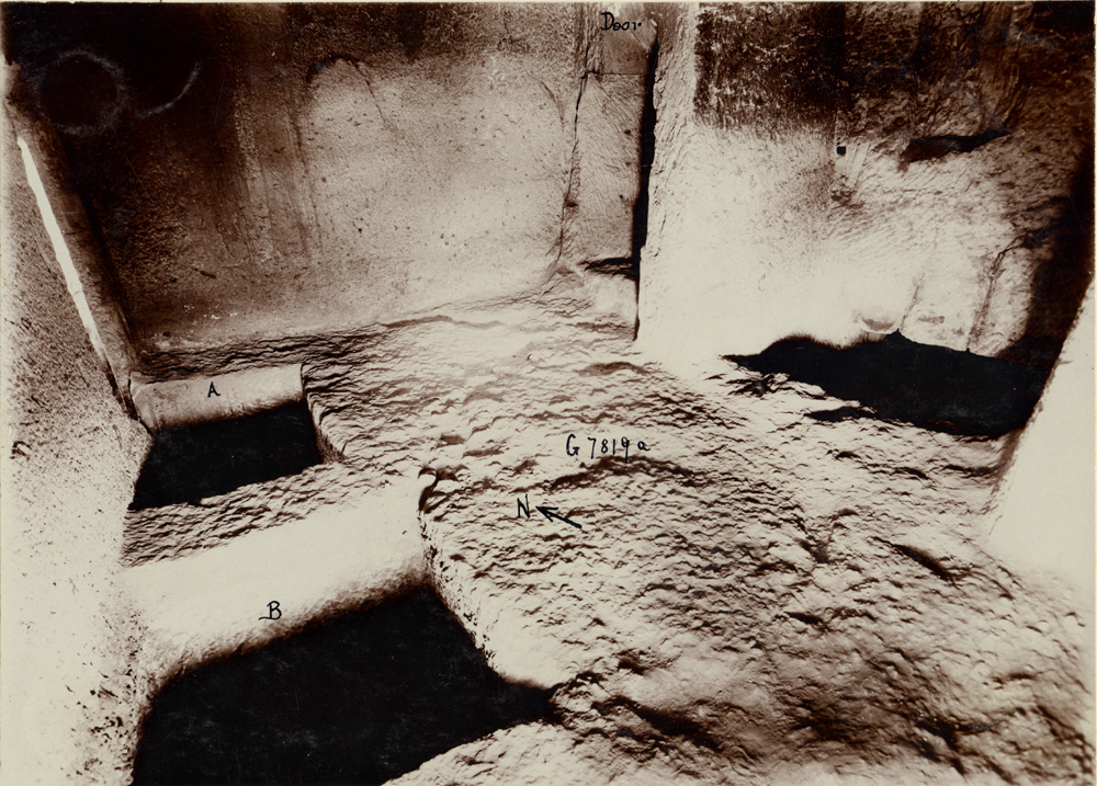 Eastern Cemetery: Site: Giza; View: G 7819