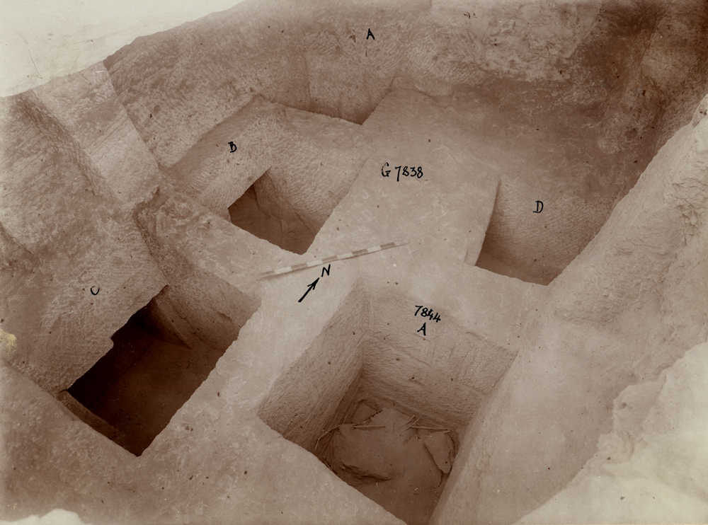 Eastern Cemetery: Site: Giza; View: G 7838, G 7844