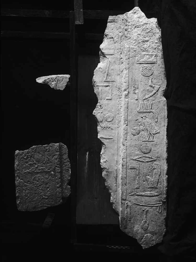 Object(s) photograph: Site: Giza; view: G 5236