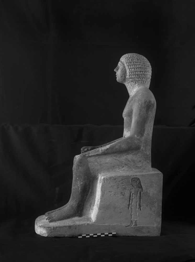 Object(s) photograph: Site: Giza; view: G 2099