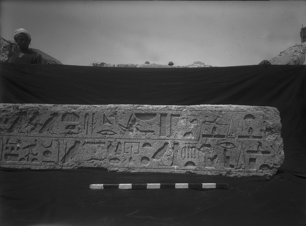 Object(s) photograph: Site: Giza; view: G 2240