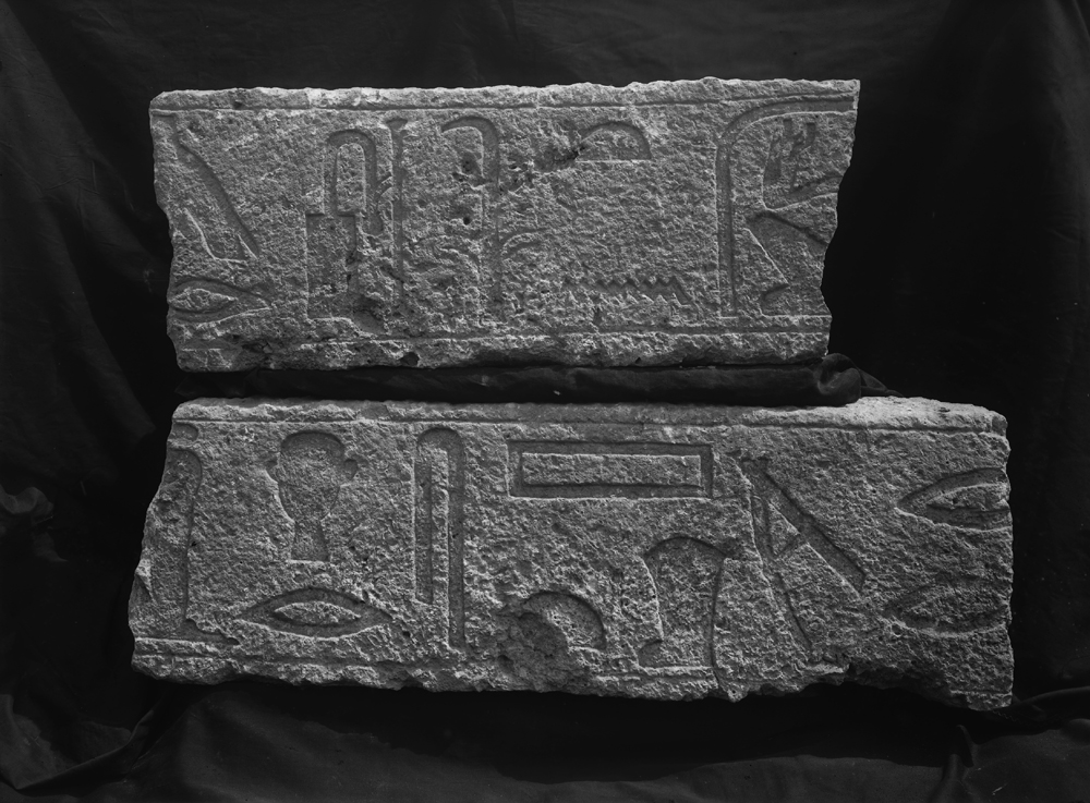 Object(s) photograph: Site: Giza; view: G 7710