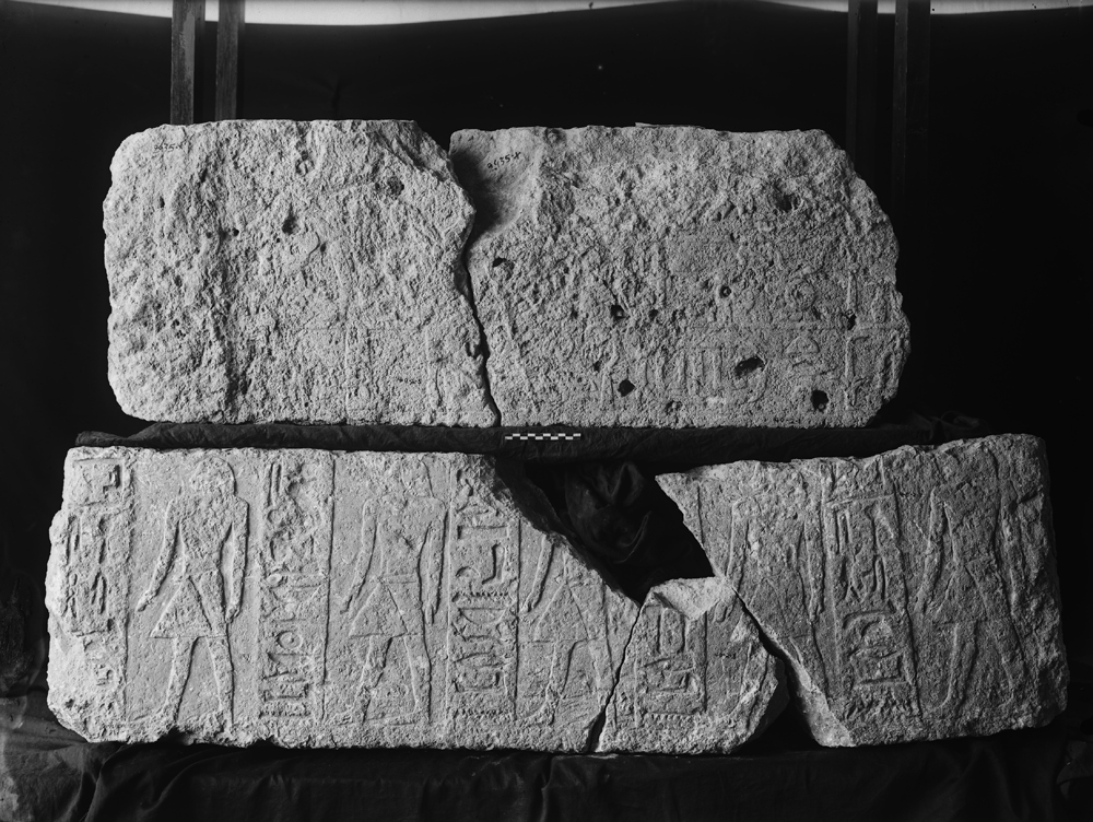 Object(s) photograph: Site: Giza; view: G 2435