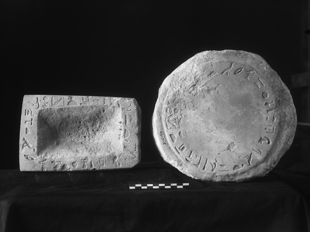 Object(s) photograph: Site: Giza; view: G 2471