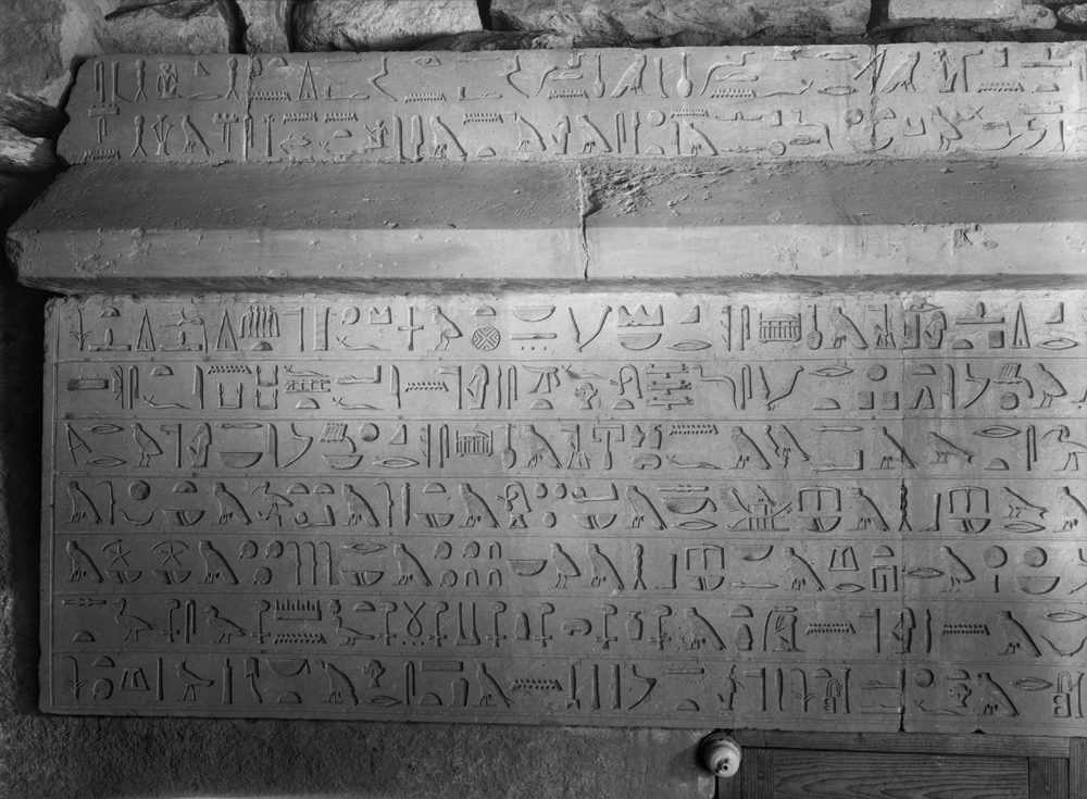 Eastern Cemetery: Site: Giza; View: G 7102