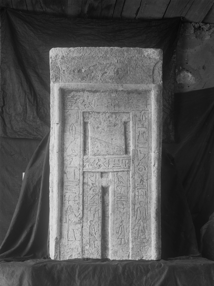 Object(s) photograph: Site: Giza; view: G 2337, G 2371