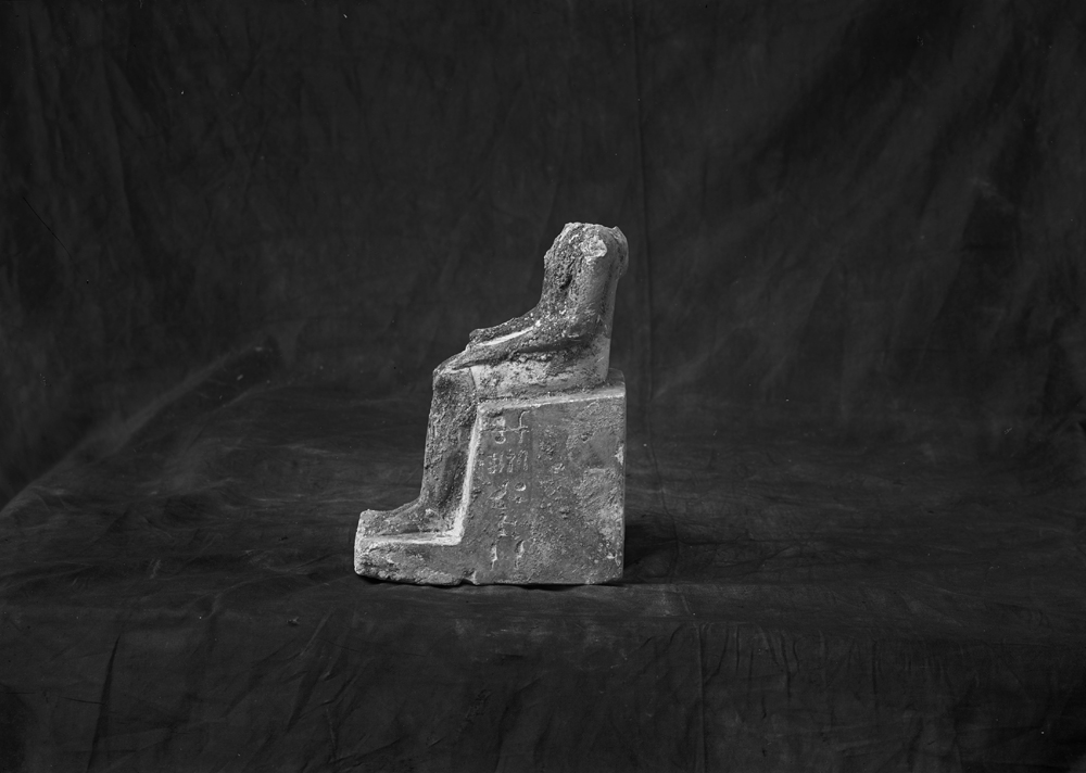 Object(s) photograph: Site: Giza; view: G 2231 X