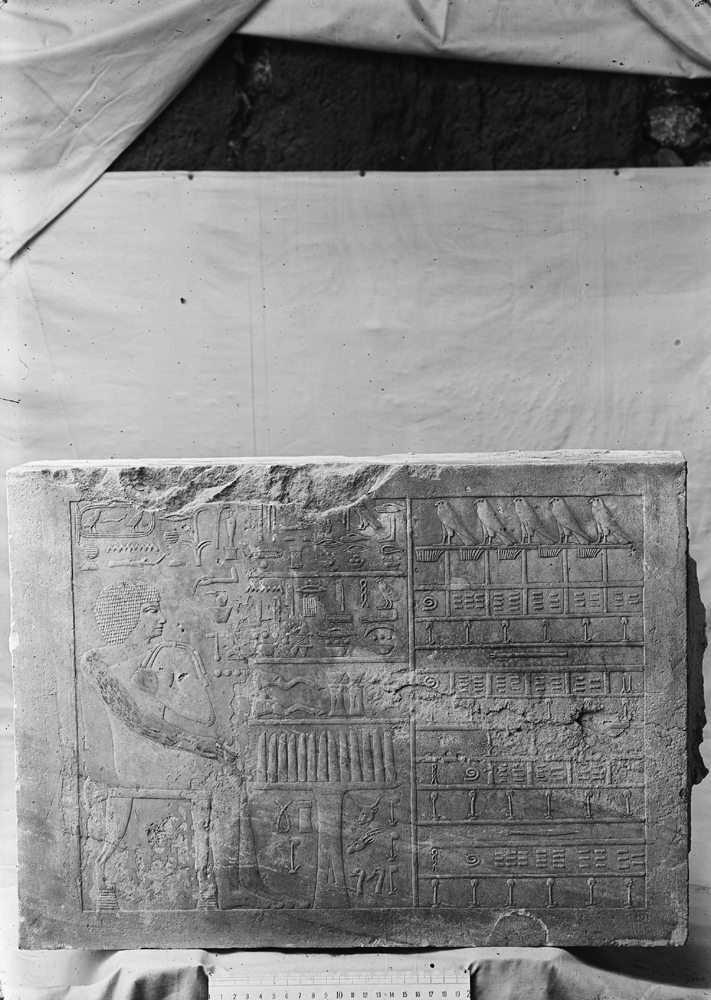 Object(s) photograph: Site: Giza; view: G 1205
