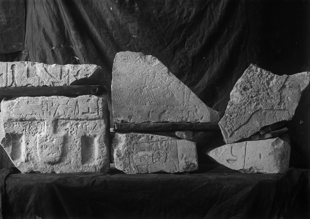 Object(s) photograph: Site: Giza; view: G 2382, G 2374