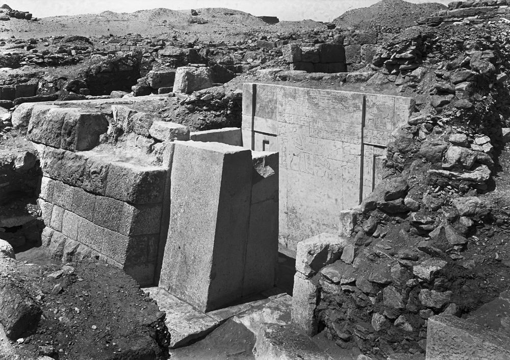 Western Cemetery: Site: Giza; View: G 2041