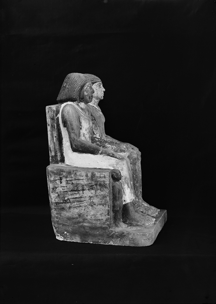 Object(s) photograph: Site: Giza; view: G 2035