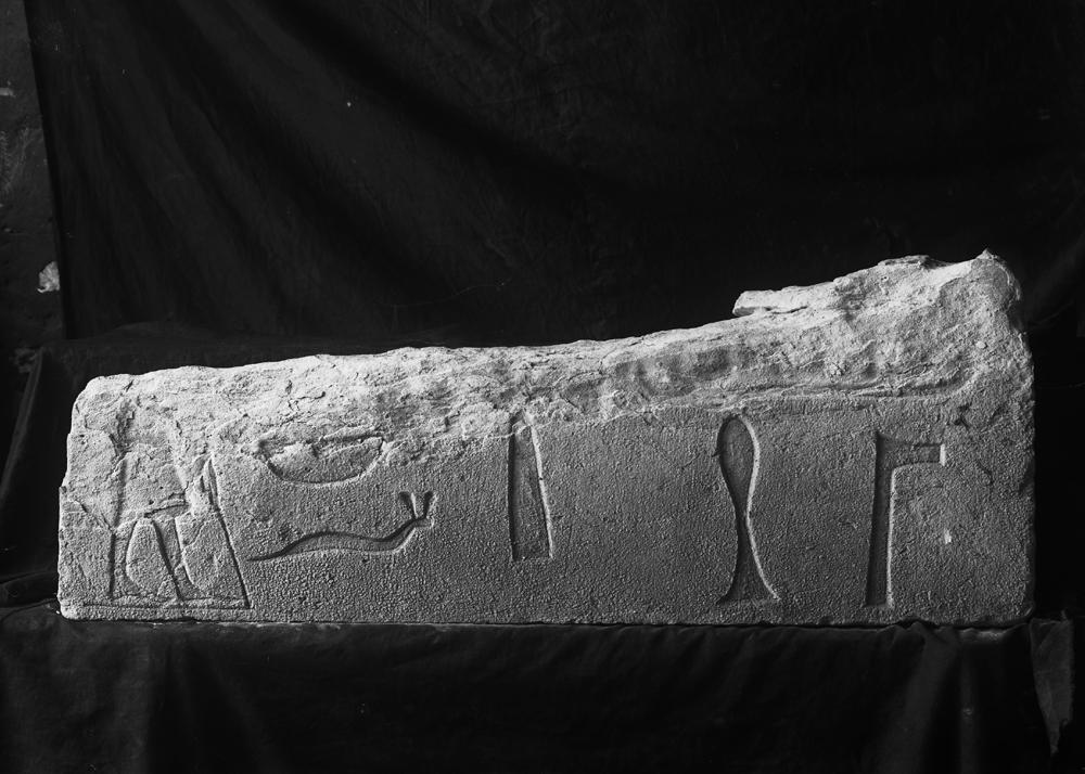 Object(s) photograph: Site: Giza; view: MQ130
