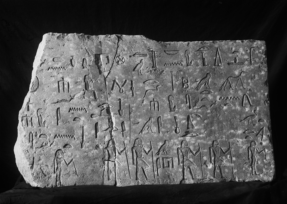 Object(s) photograph: Site: Giza; view: G 2362