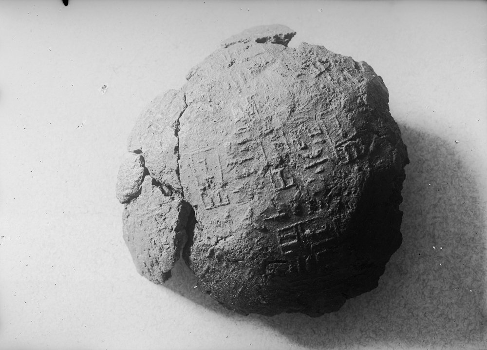 Object(s) photograph: Site: Giza; view: G 4430