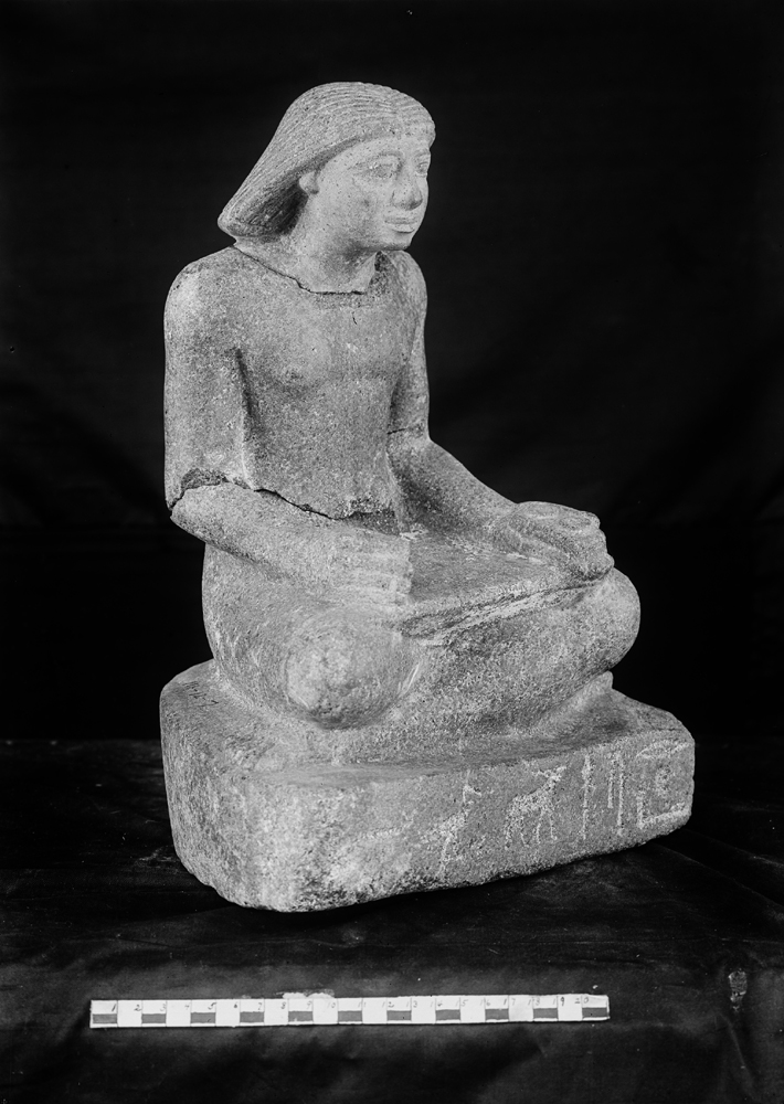 Object(s) photograph: Site: Giza; view: G 5221, G 5211, G 5230