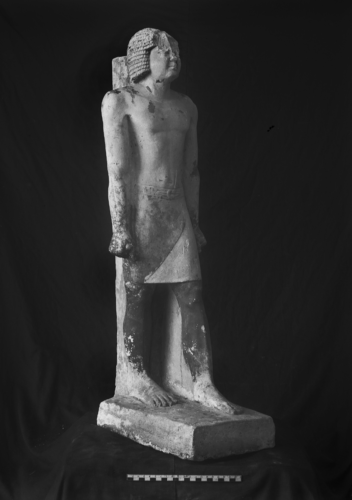 Object(s) photograph: Site: Giza; view: G 2415