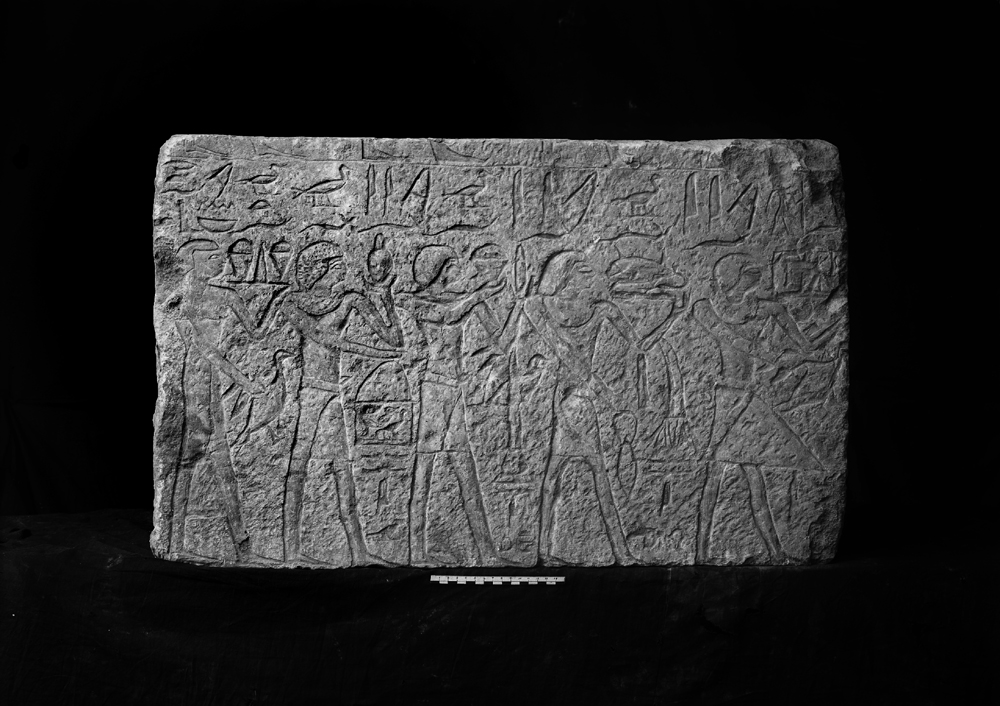 Object(s) photograph: Site: Giza; view: G 7521