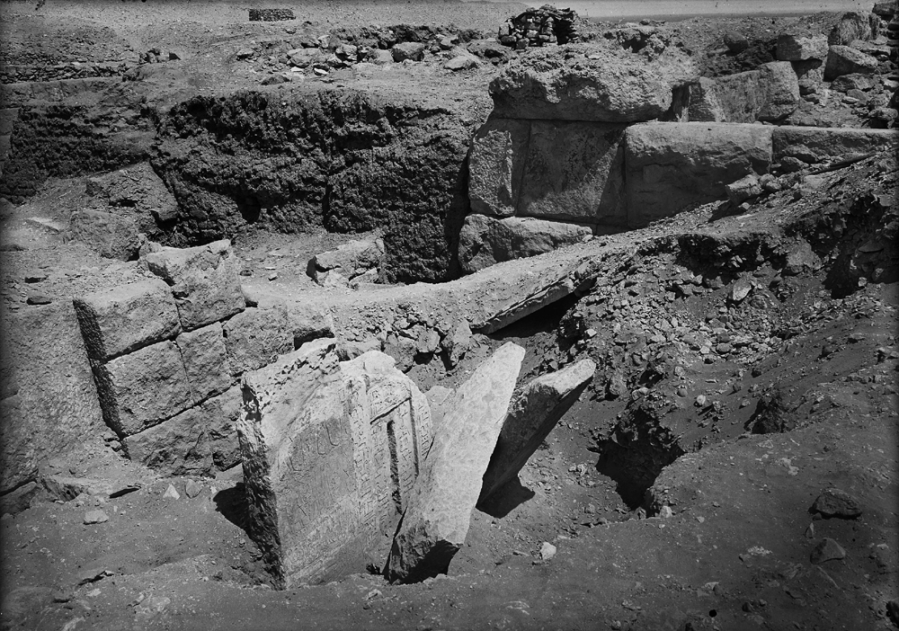 Western Cemetery: Site: Giza; View: G 2337 X