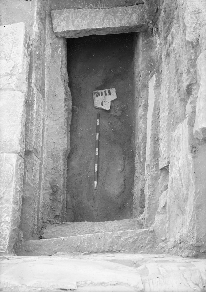 Eastern Cemetery: Site: Giza; View: G 7011