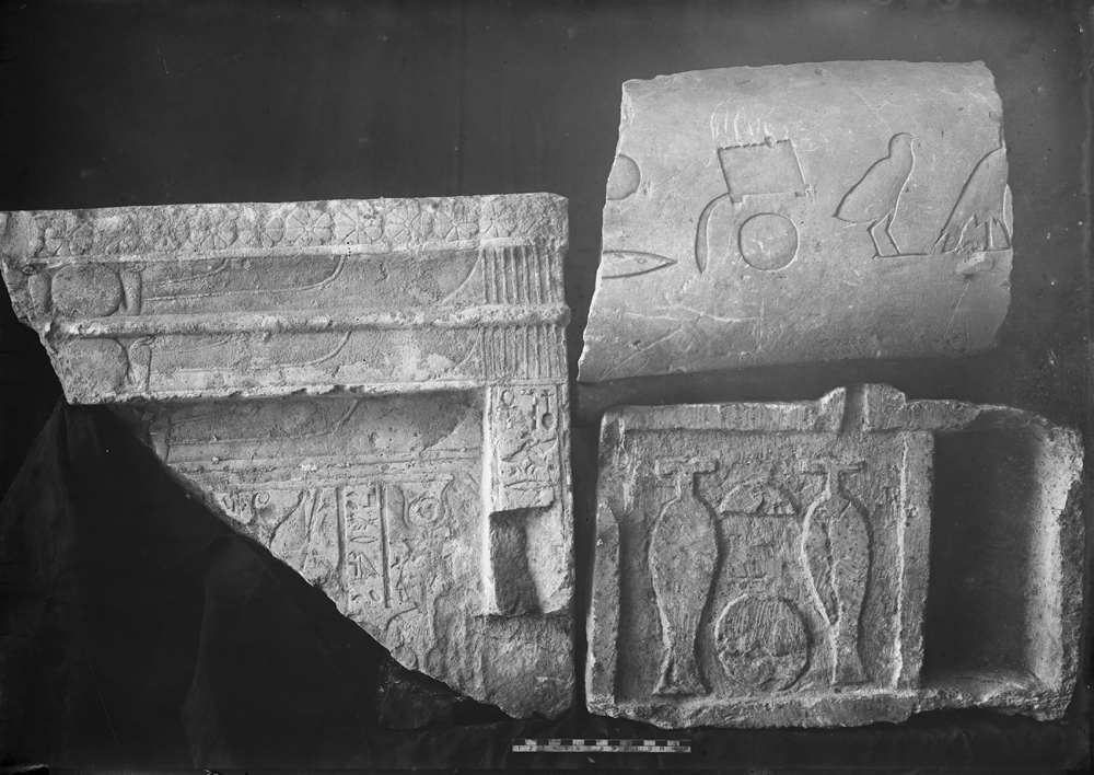 Object(s) photograph: Site: Giza; view: Isis Temple, street G 7200, G 7230-7240