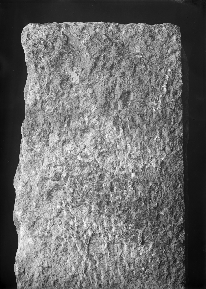 Object(s) photograph: Site: Giza; view: G 6052