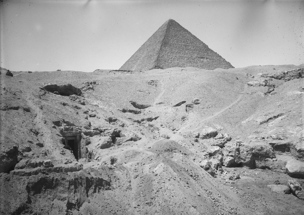 Eastern Cemetery: Site: Giza; View: G 7783