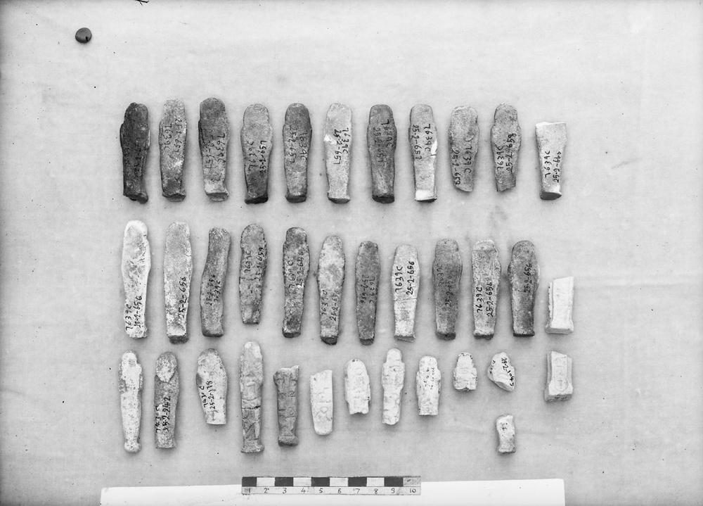 Object(s) photograph: Site: Giza; view: G 7639, G 7430-7440, street G 7500, G 7610+7620, G 7522, G 7632