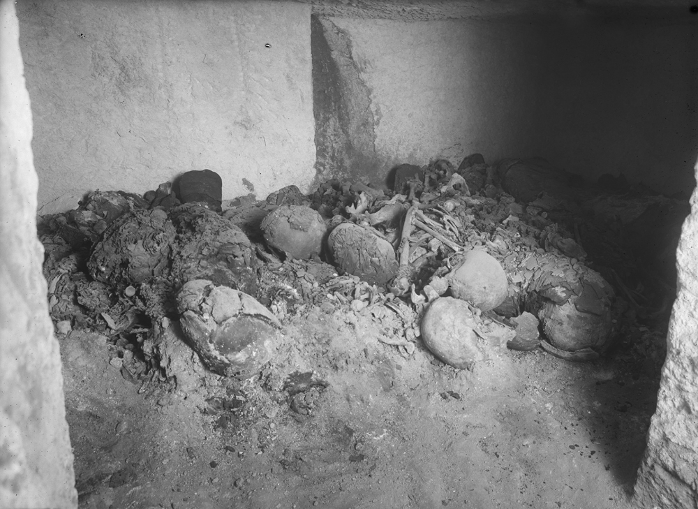 Eastern Cemetery: Site: Giza; View: G 7600 X