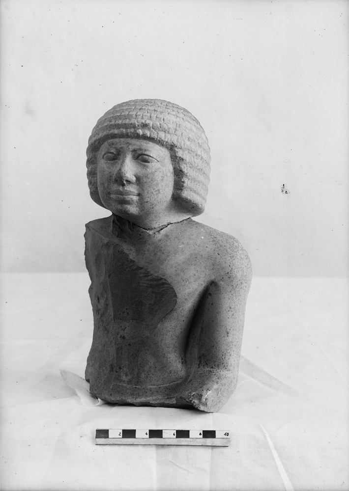 Object(s) photograph: Site: Giza; view: G 4817