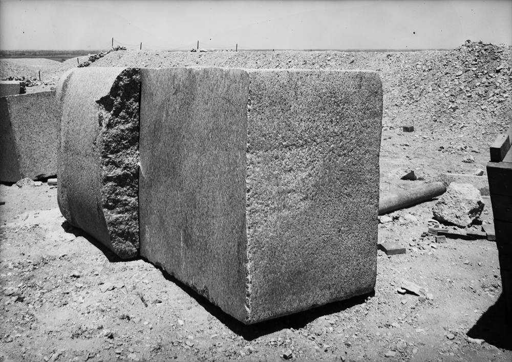 Object(s) photograph: Site: Giza; view: G 7210-7220