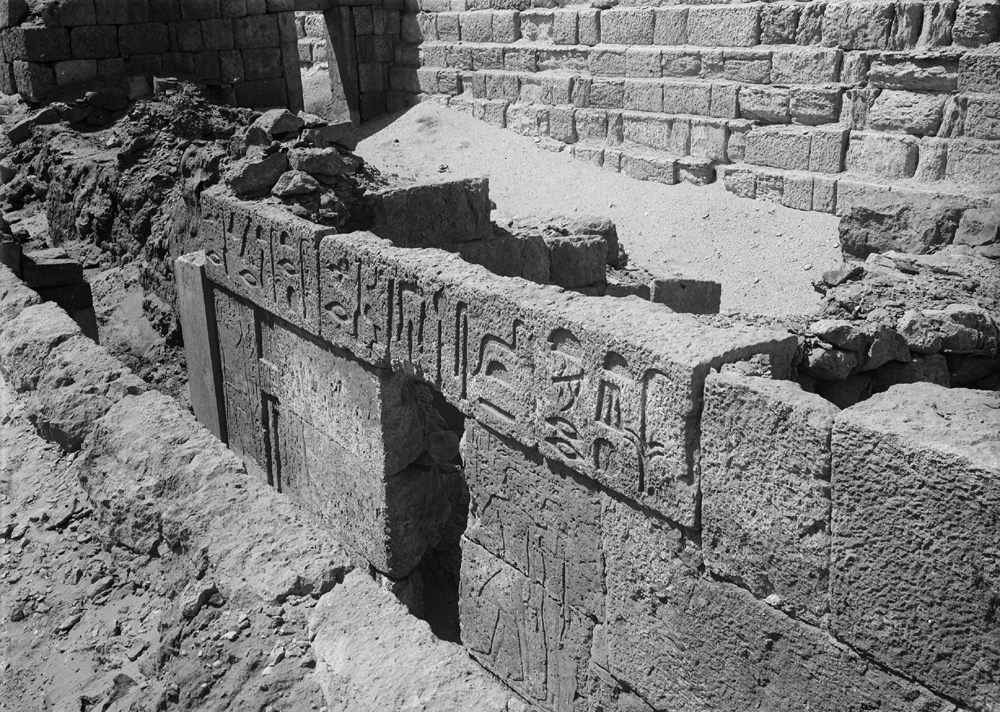 Western Cemetery: Site: Giza; View: G 1302, G 1234