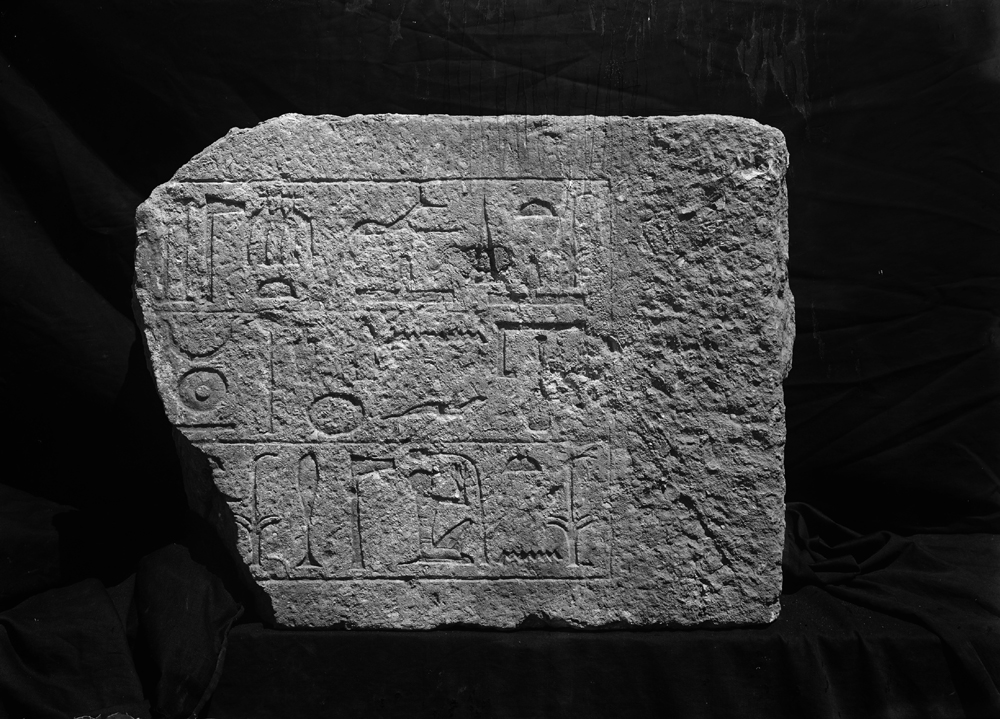 Object(s) photograph: Site: Giza; view: G 2337