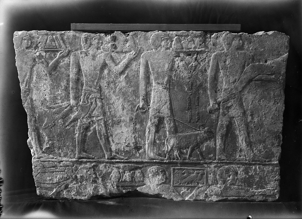 Object(s) photograph: Site: Giza; view: G 2370