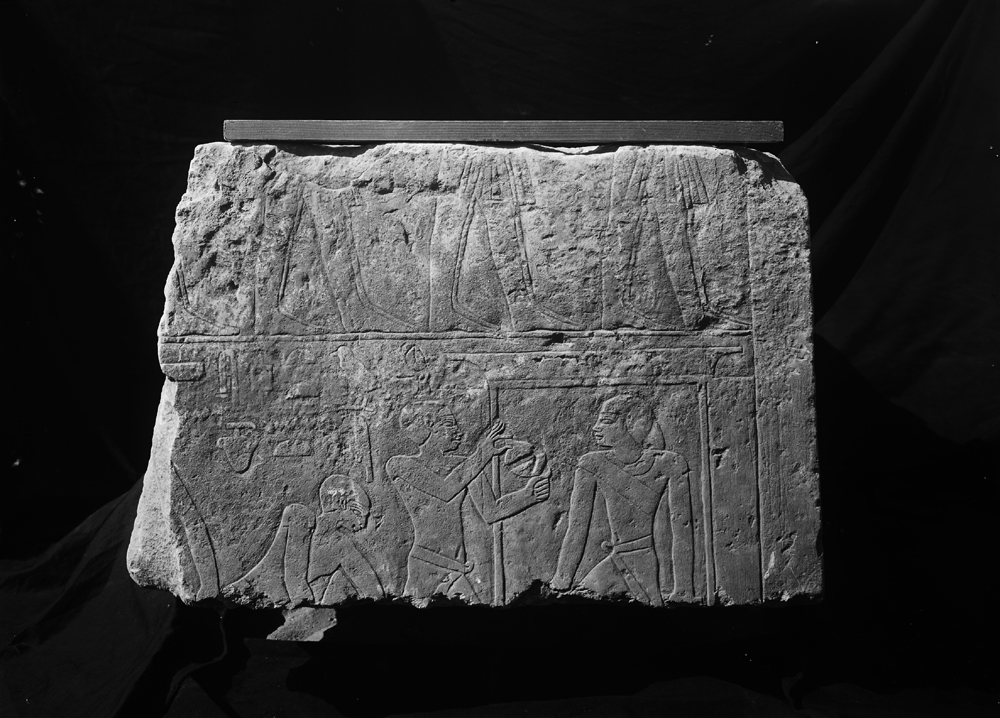 Object(s) photograph: Site: Giza; view: G 2374