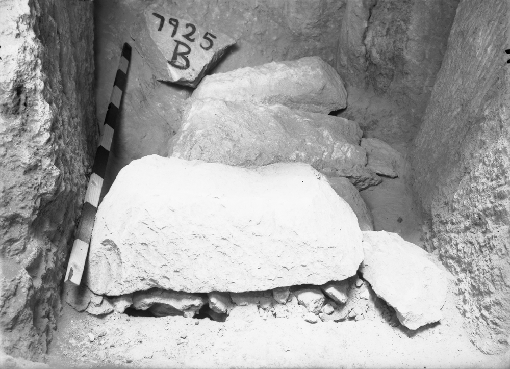 Eastern Cemetery: Site: Giza; View: G 7925