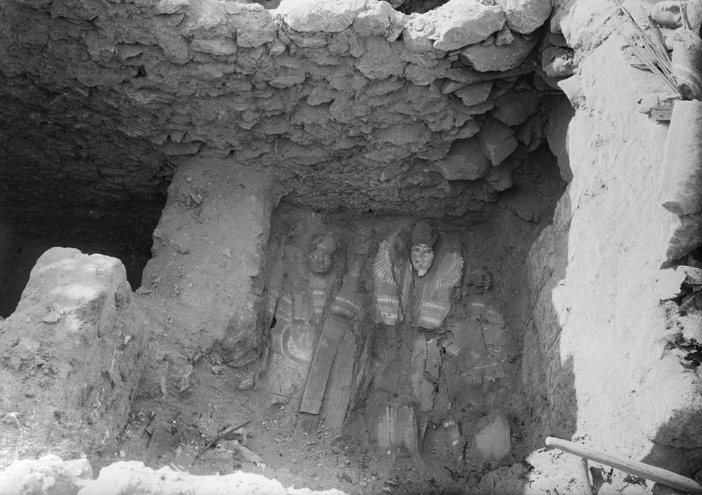Eastern Cemetery: Site: Giza; View: G 7832